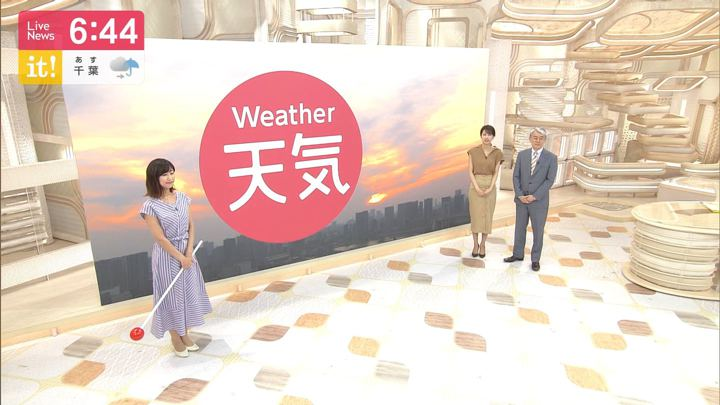 2019年06月26日酒井千佳の画像08枚目