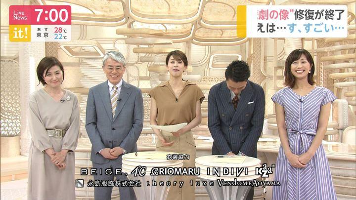 2019年06月26日酒井千佳の画像11枚目