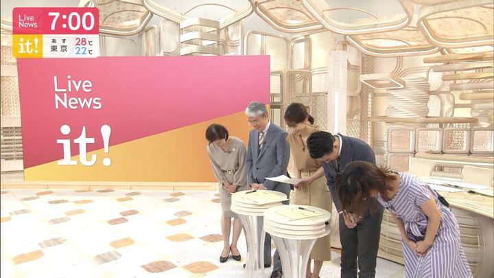 2019年06月26日酒井千佳の画像12枚目