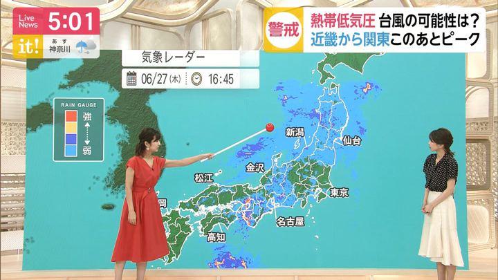 2019年06月27日酒井千佳の画像01枚目
