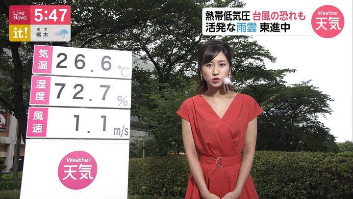 2019年06月27日酒井千佳の画像02枚目