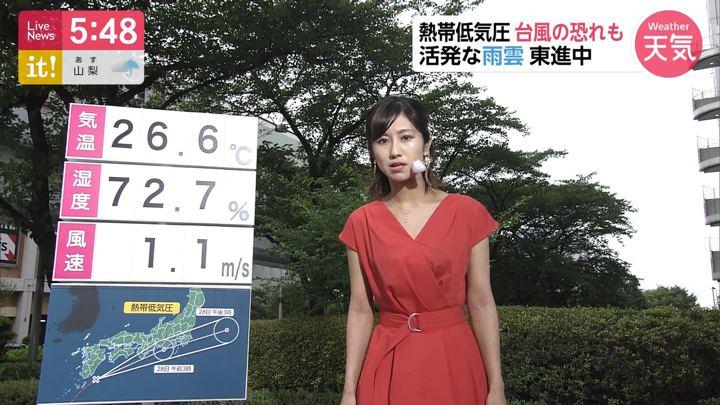 2019年06月27日酒井千佳の画像03枚目