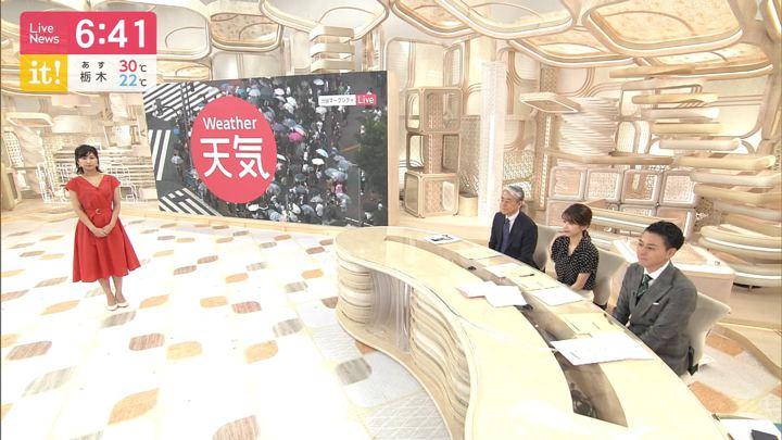 2019年06月27日酒井千佳の画像05枚目