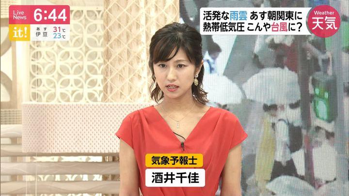 2019年06月27日酒井千佳の画像06枚目