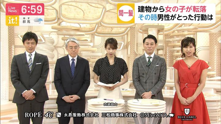 2019年06月27日酒井千佳の画像11枚目