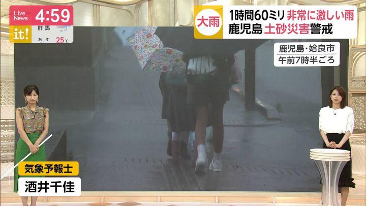 2019年06月28日酒井千佳の画像01枚目