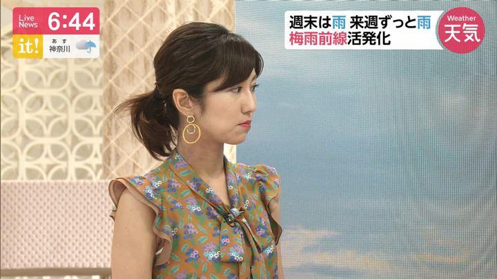 2019年06月28日酒井千佳の画像07枚目
