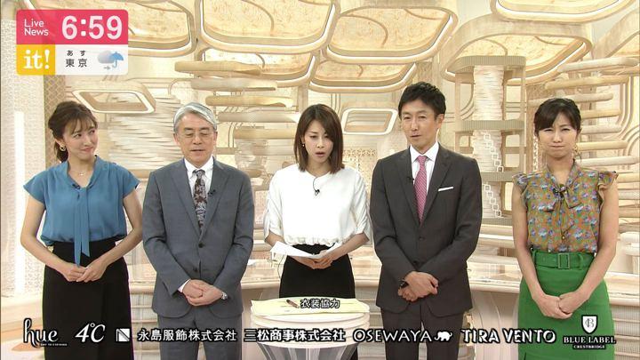 2019年06月28日酒井千佳の画像10枚目