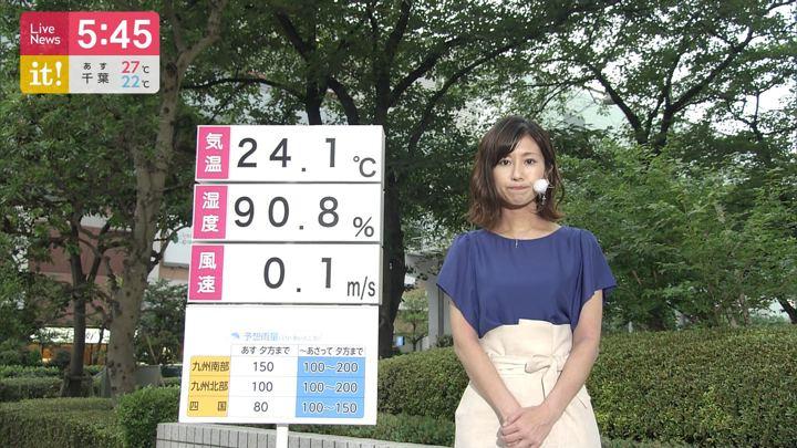 2019年07月01日酒井千佳の画像05枚目