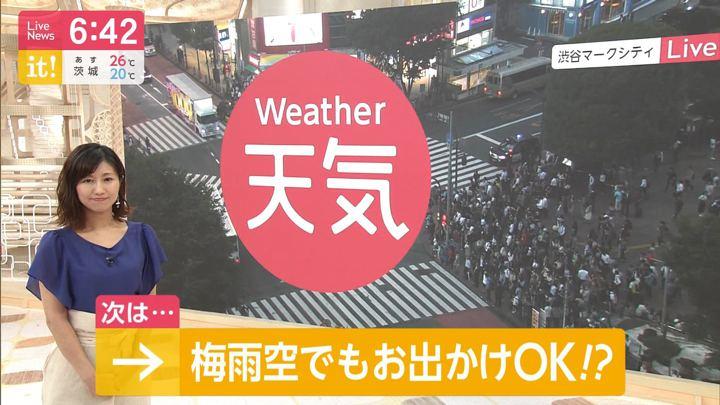 2019年07月01日酒井千佳の画像06枚目