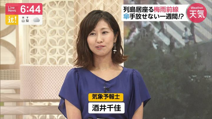 2019年07月01日酒井千佳の画像07枚目
