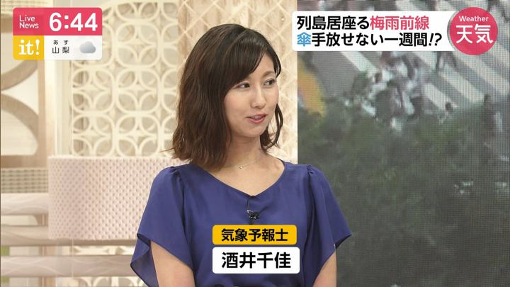 2019年07月01日酒井千佳の画像08枚目