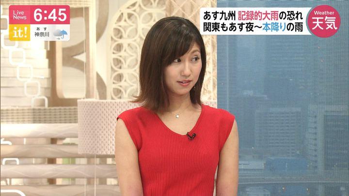 2019年07月02日酒井千佳の画像09枚目