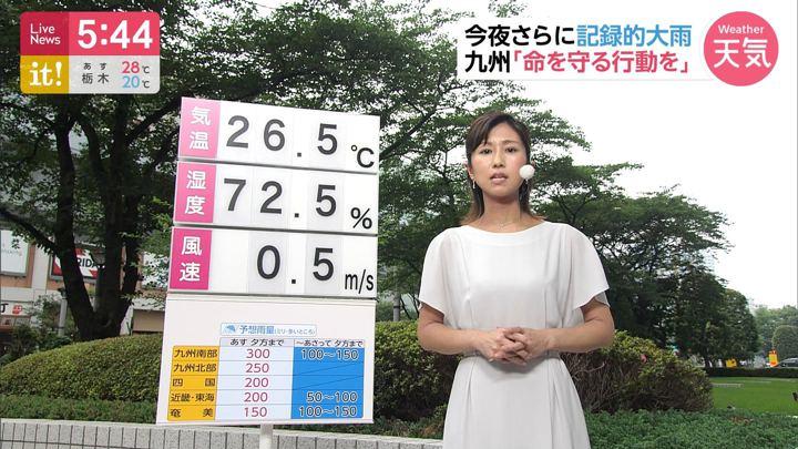 2019年07月03日酒井千佳の画像05枚目