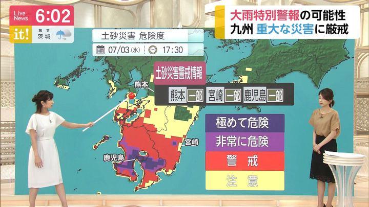 2019年07月03日酒井千佳の画像06枚目