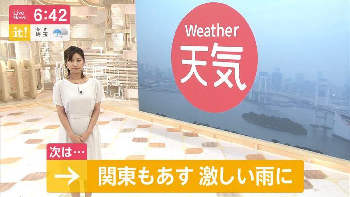2019年07月03日酒井千佳の画像07枚目