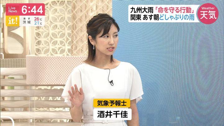 2019年07月03日酒井千佳の画像09枚目