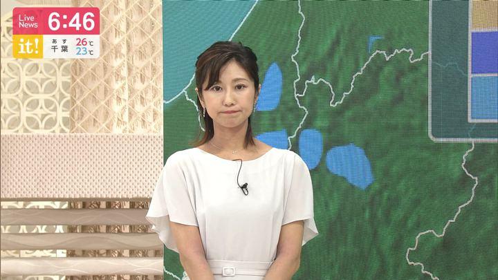 2019年07月03日酒井千佳の画像10枚目