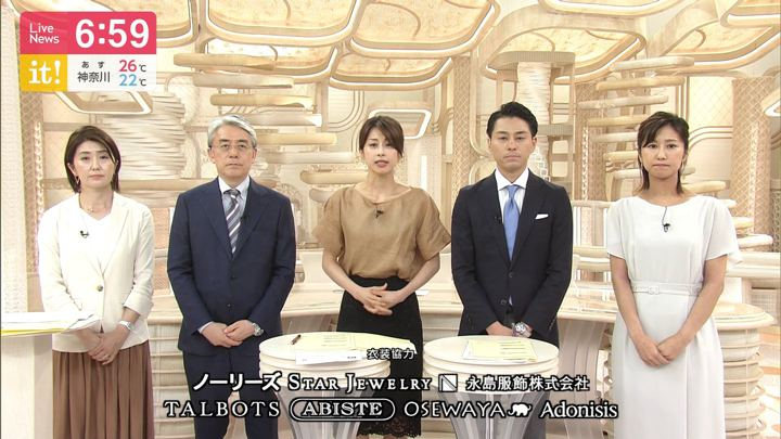 2019年07月03日酒井千佳の画像12枚目