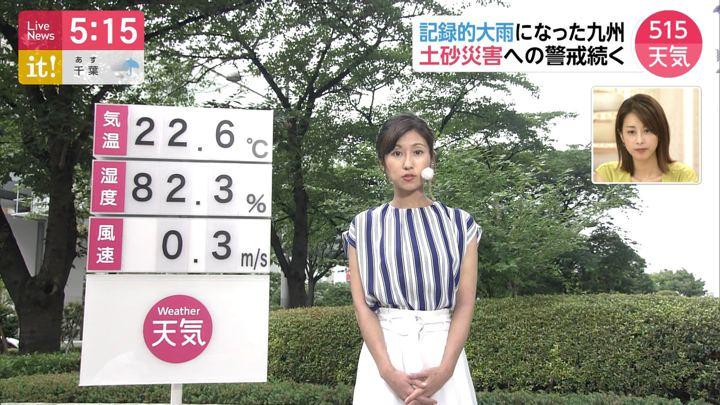 2019年07月04日酒井千佳の画像01枚目