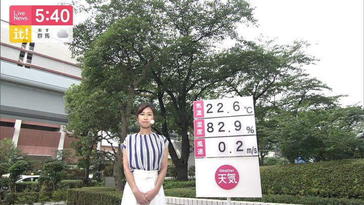2019年07月04日酒井千佳の画像04枚目