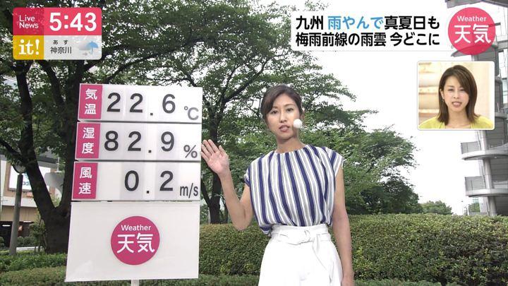 2019年07月04日酒井千佳の画像05枚目