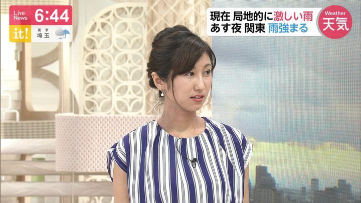 2019年07月04日酒井千佳の画像07枚目