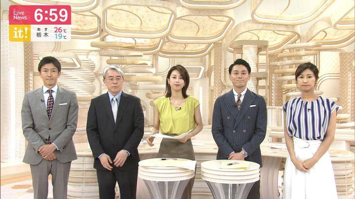 2019年07月04日酒井千佳の画像10枚目