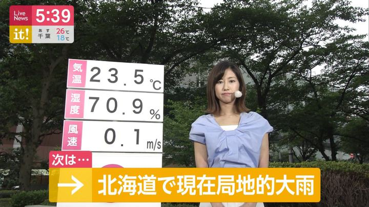 2019年07月05日酒井千佳の画像03枚目