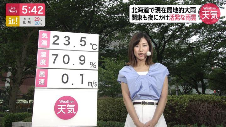 2019年07月05日酒井千佳の画像04枚目