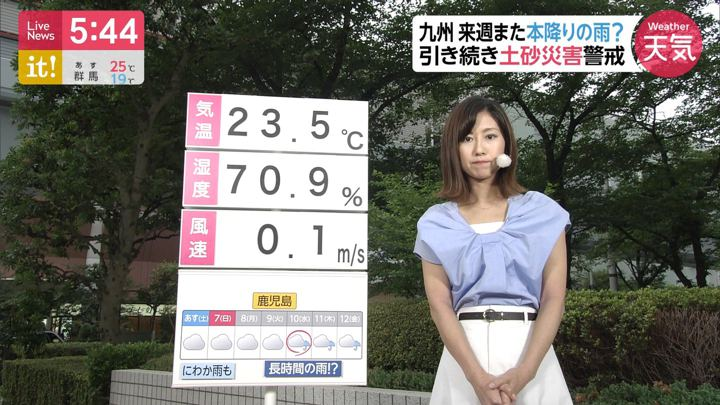 2019年07月05日酒井千佳の画像05枚目