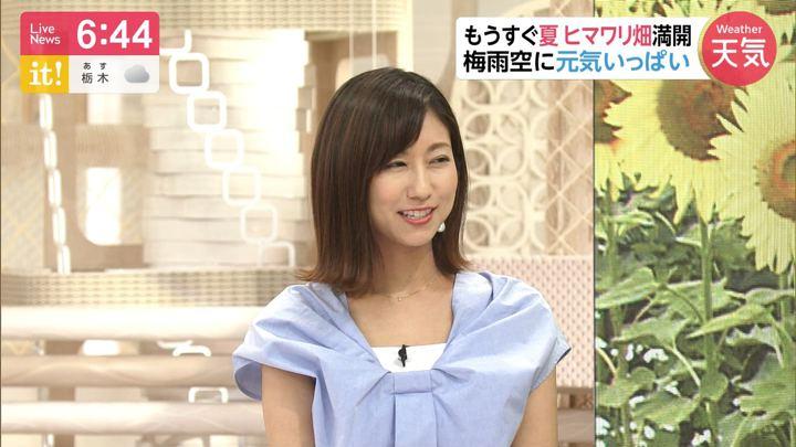 2019年07月05日酒井千佳の画像07枚目