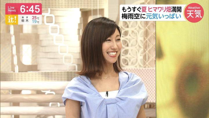 2019年07月05日酒井千佳の画像09枚目