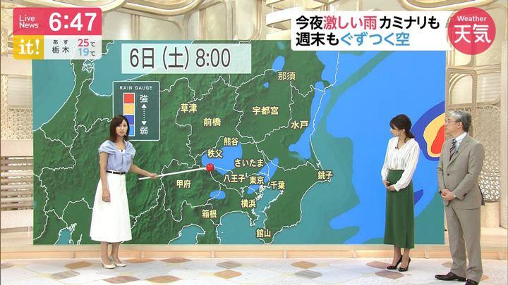 2019年07月05日酒井千佳の画像10枚目