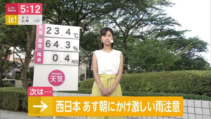 2019年07月08日酒井千佳の画像01枚目