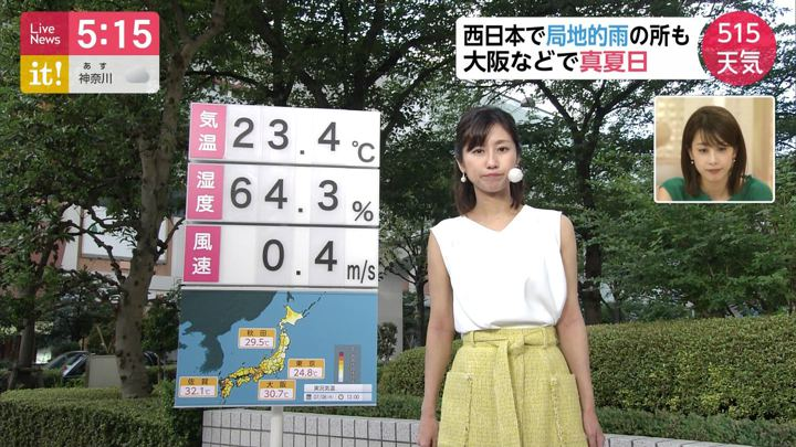 2019年07月08日酒井千佳の画像03枚目