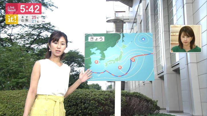 2019年07月08日酒井千佳の画像05枚目