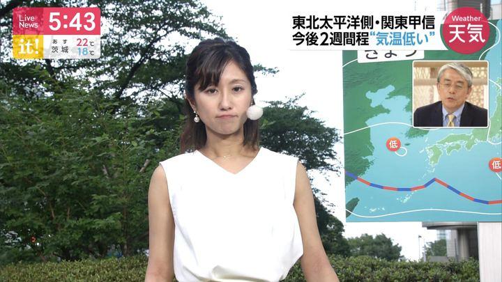 2019年07月08日酒井千佳の画像06枚目