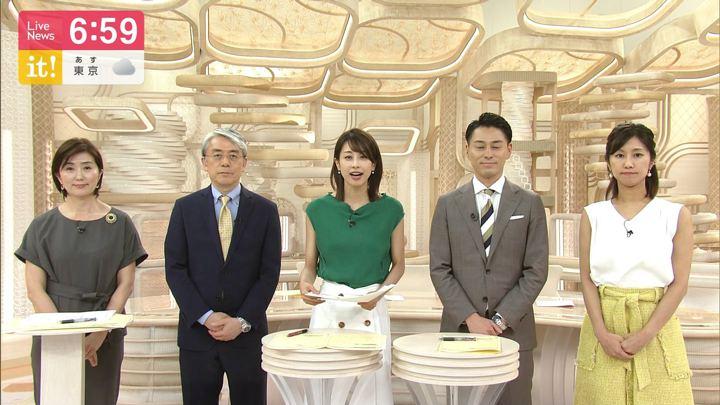 2019年07月08日酒井千佳の画像10枚目