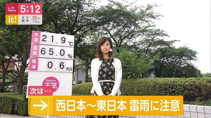 2019年07月09日酒井千佳の画像01枚目