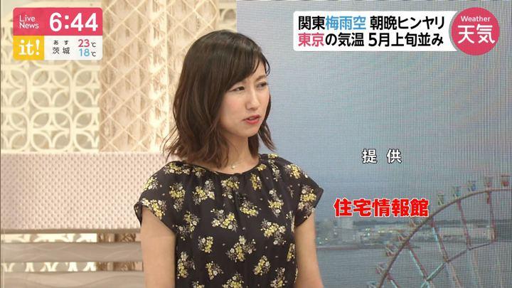2019年07月09日酒井千佳の画像05枚目