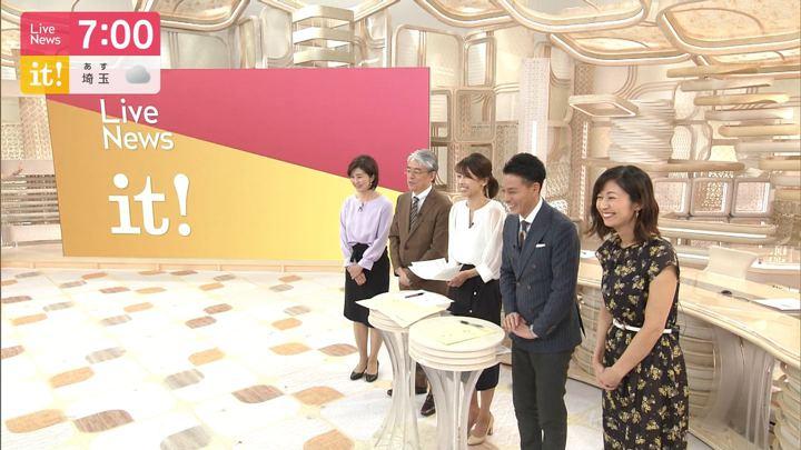 2019年07月09日酒井千佳の画像10枚目