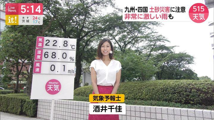 2019年07月10日酒井千佳の画像01枚目