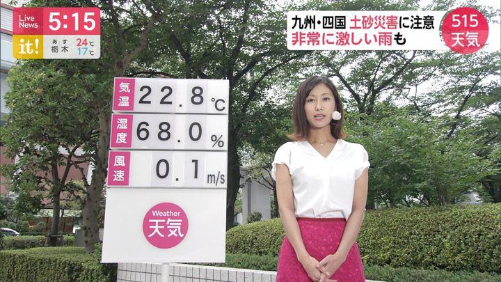 2019年07月10日酒井千佳の画像02枚目