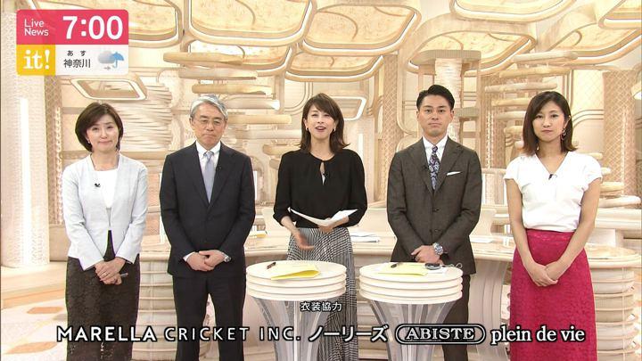 2019年07月10日酒井千佳の画像10枚目