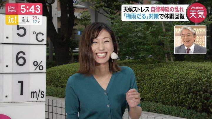 2019年07月11日酒井千佳の画像04枚目