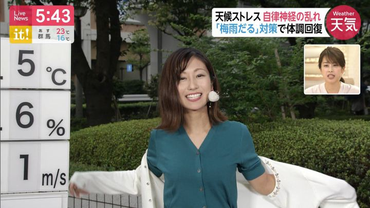 2019年07月11日酒井千佳の画像05枚目
