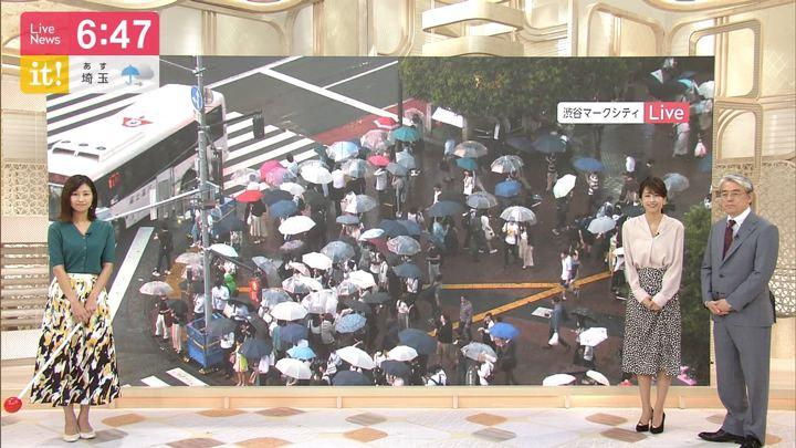 2019年07月11日酒井千佳の画像11枚目