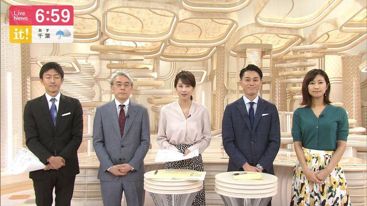 2019年07月11日酒井千佳の画像12枚目