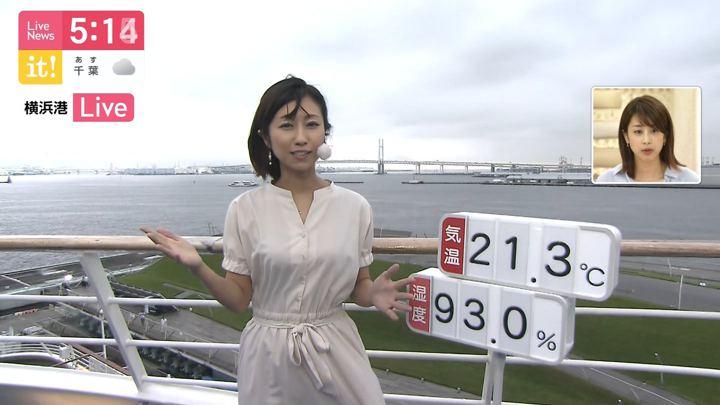 2019年07月12日酒井千佳の画像02枚目